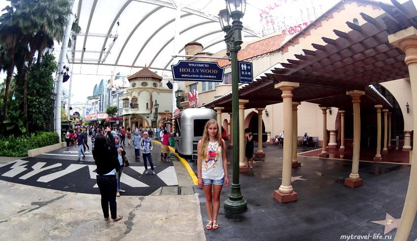 Universal Studios Singapore Юниверсал в Сингапуре