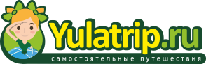 Самостоятельные путешествия с Yulatrip.ru