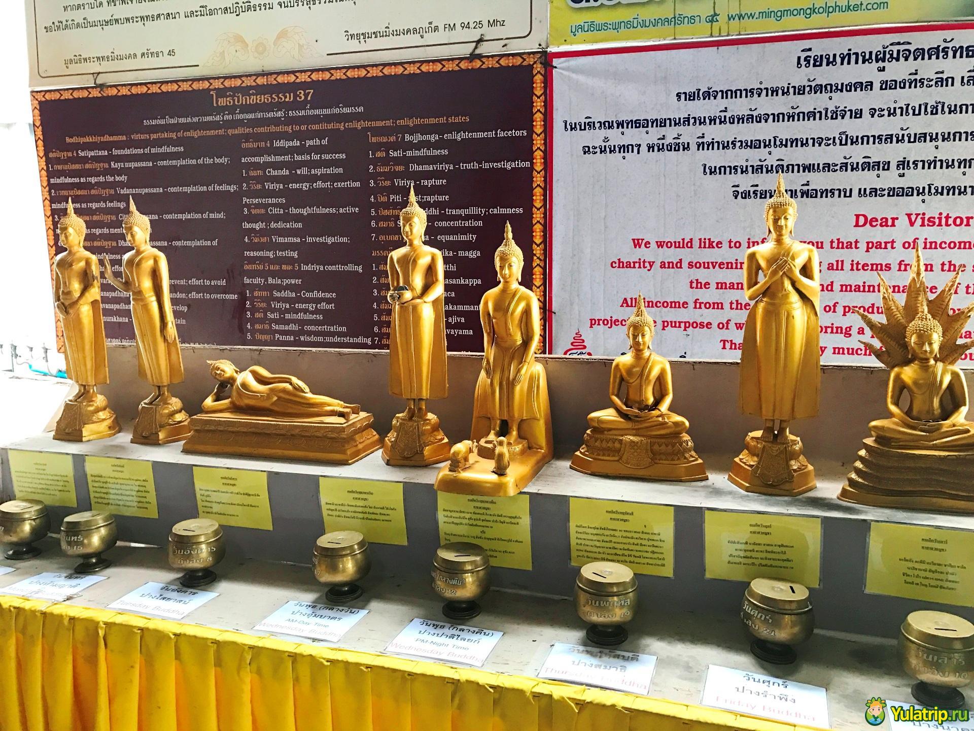 большой будда биг будда пхукет таиланд