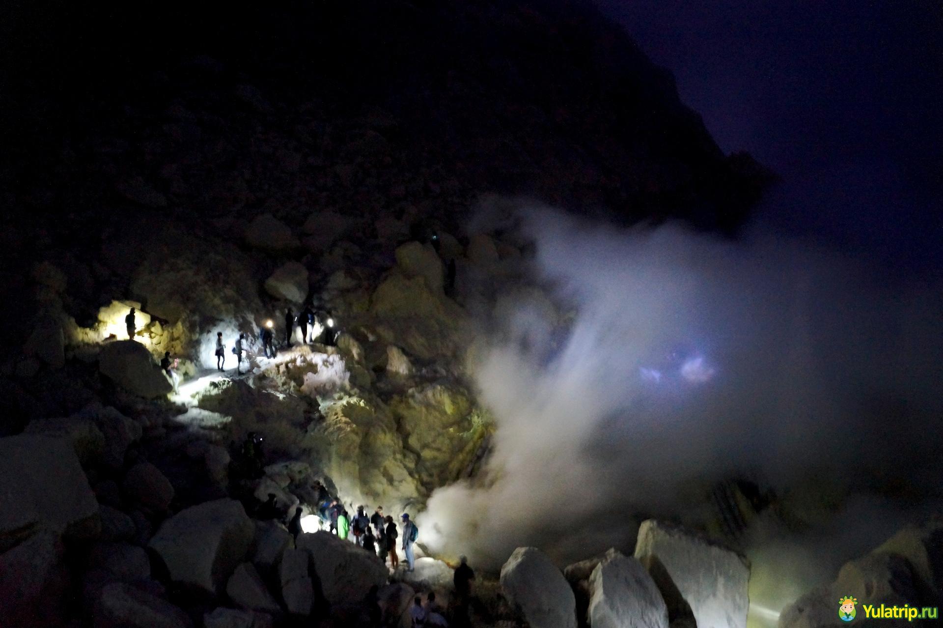 иджен вулкан ява