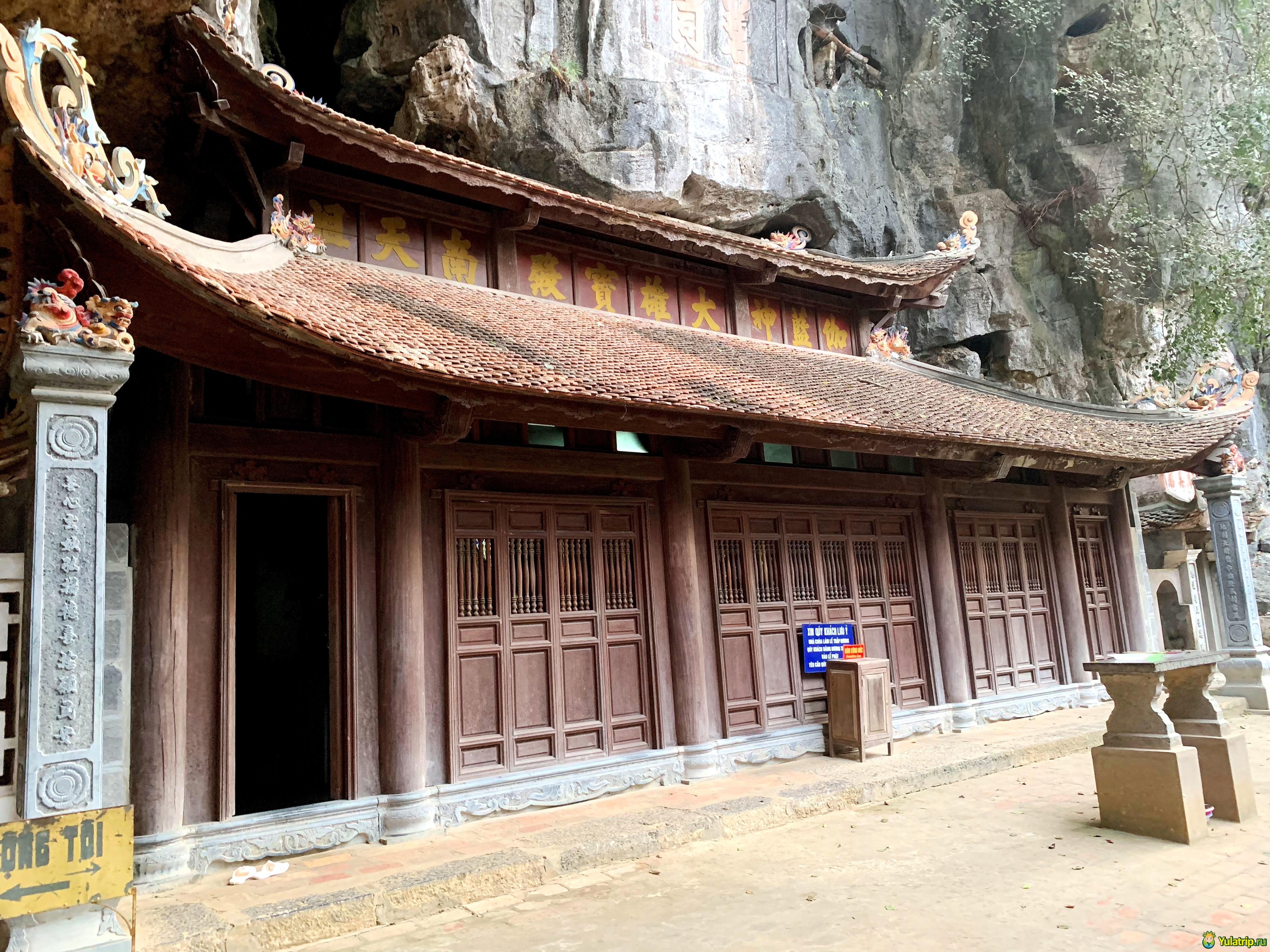пагода бич донг зеленая жемчужина нинь бинь вьетнам
