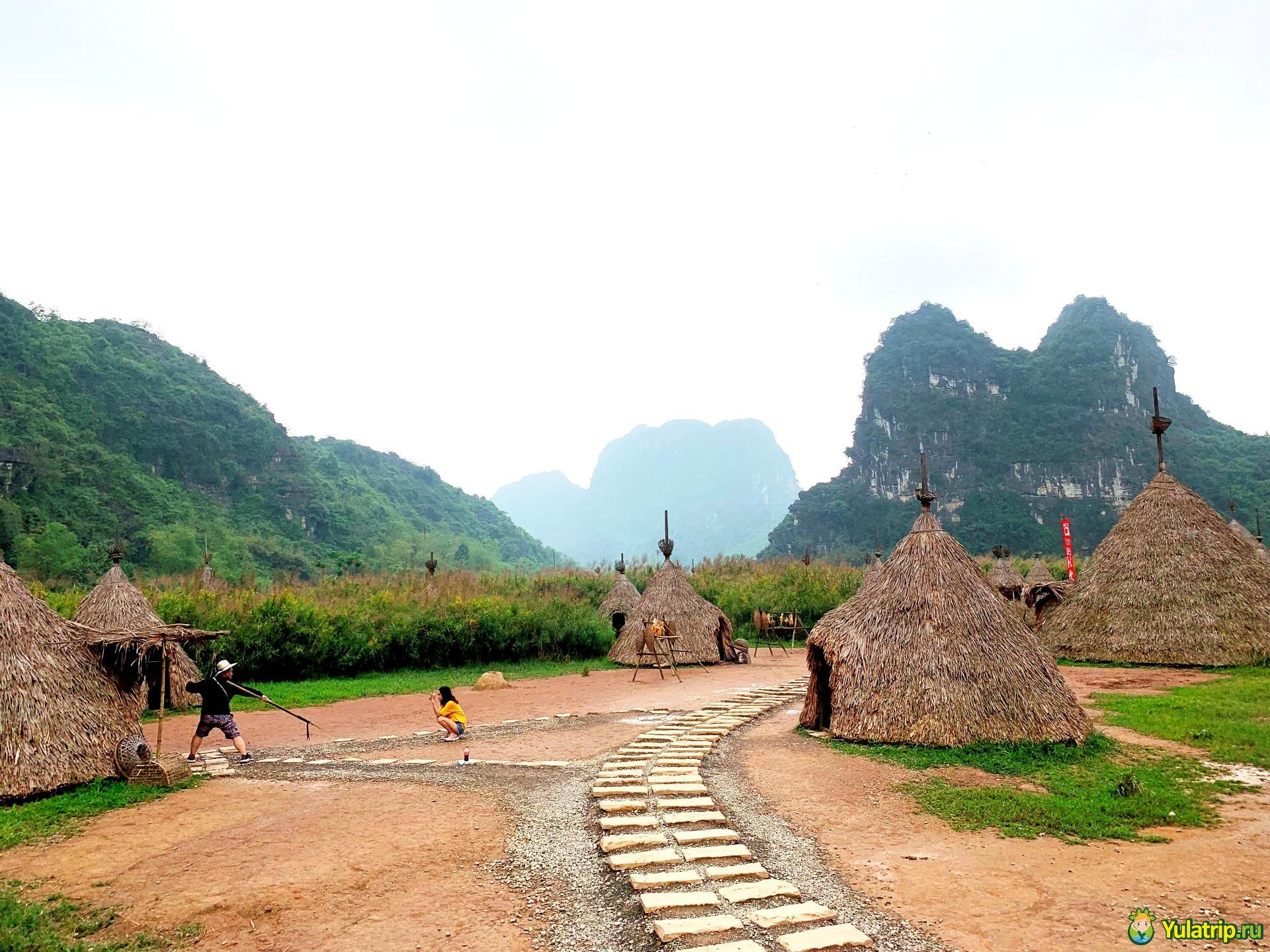 транг ан нинь бинь вьетнам