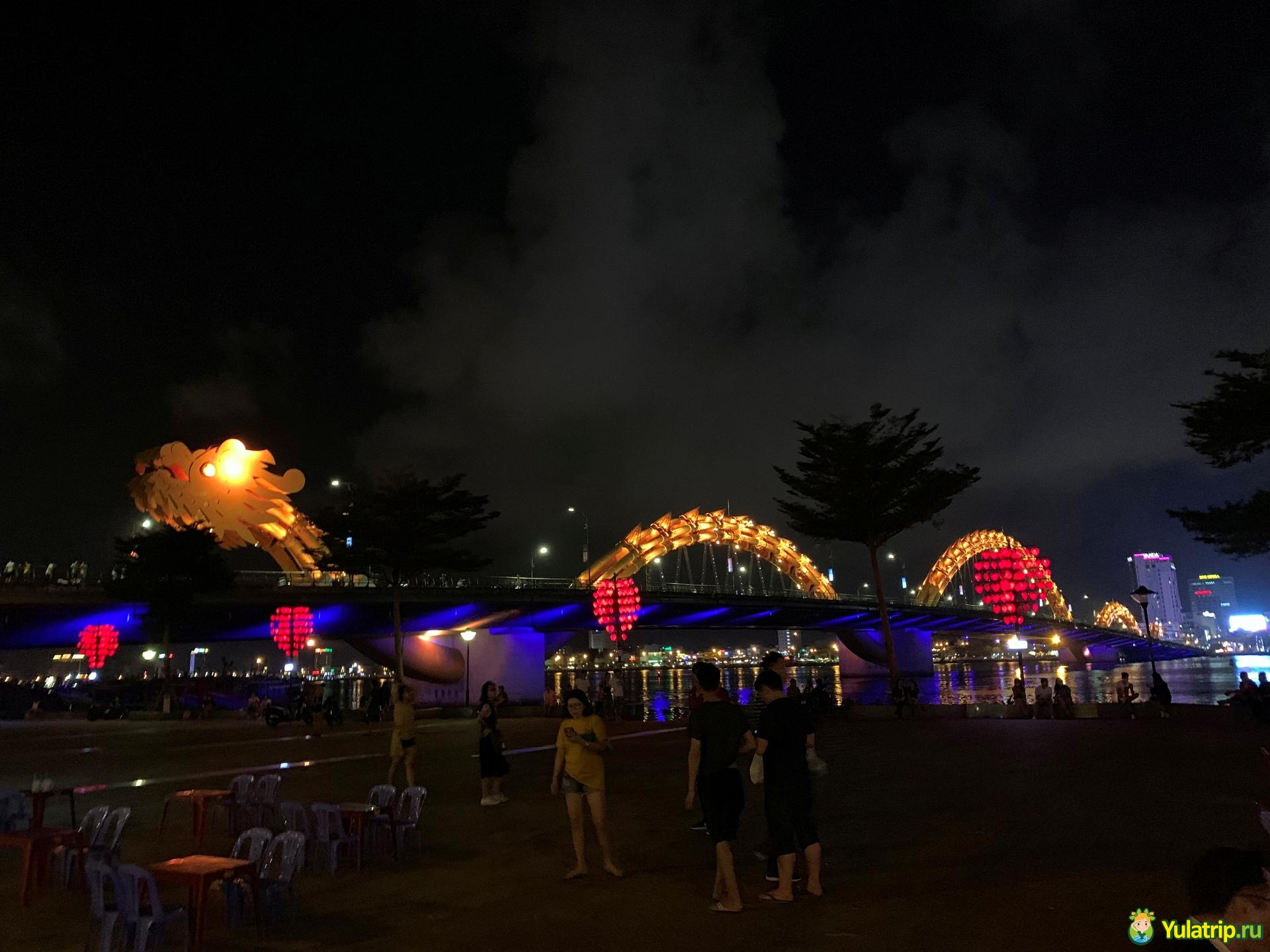 дананг вьетнам
